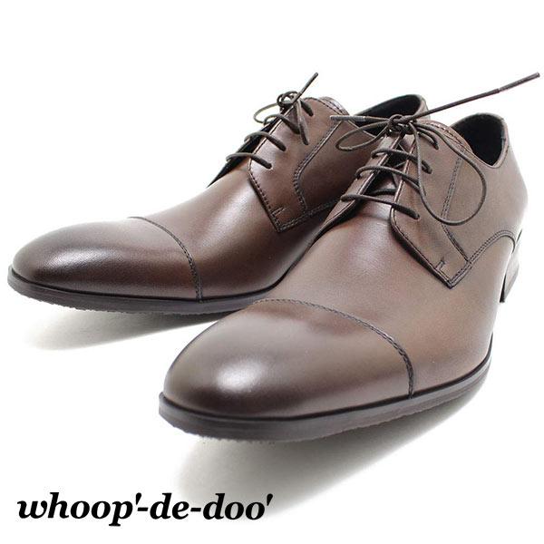 ■送料無料■防水スプレープレゼント■ フープディドゥ whoop-de-doo 304342 ストレートチップシューズ 授与 ダークブラウン 年中無休 本革ビジネスシューズ 革靴 whoop'-de-doo' ビジネス ドレス メンズ 仕事用 紐靴