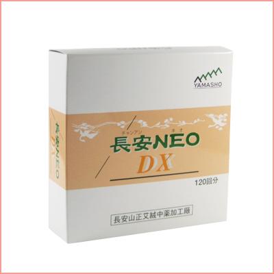 이 뜸 장 안 NEODX 기본 120 회분