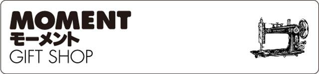 MOMENT:名入れ刺繍やプリントのオリジナルギフトショップ