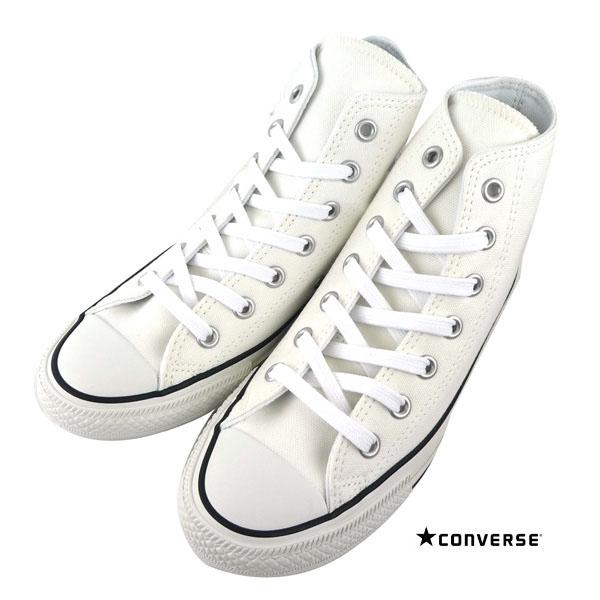 converse all star 24