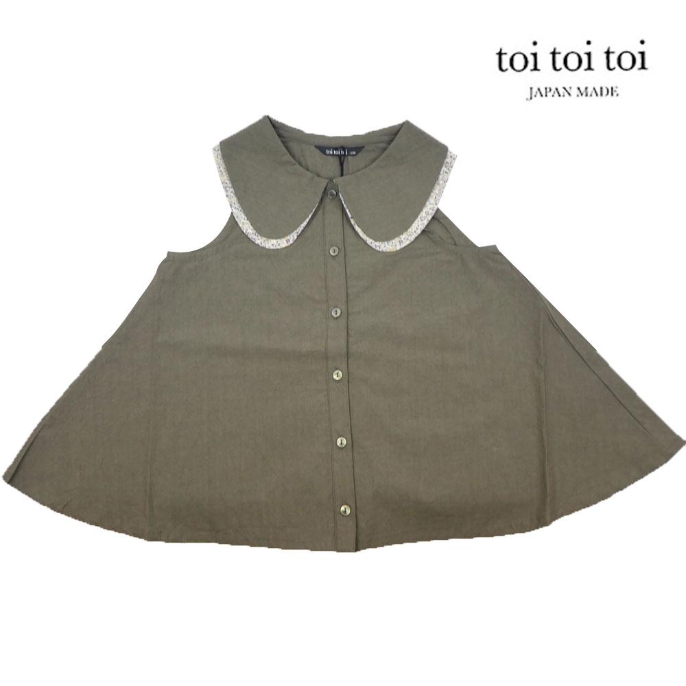 toi toi toi(トイトイトイ)イサベレトップ(120-140)  おしゃれ 女の子 かわいい 子供服 日本製