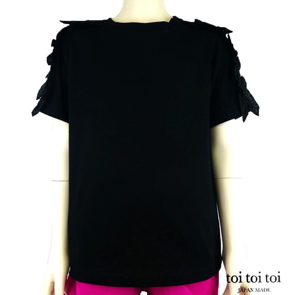 toi toi toi(トイトイトイ)トレイストップ(90-110)  おしゃれ 女の子 かわいい 子供服 日本製