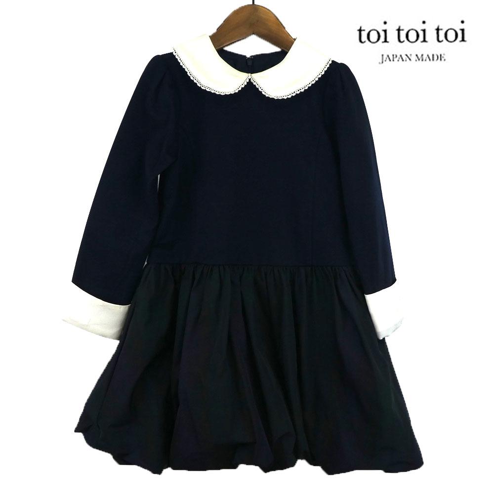 toi toi toi(トイトイトイ) マザランワンピース (120-130) 入学 おしゃれ キッズ 女の子 かわいい 子供服 フォーマル 日本製