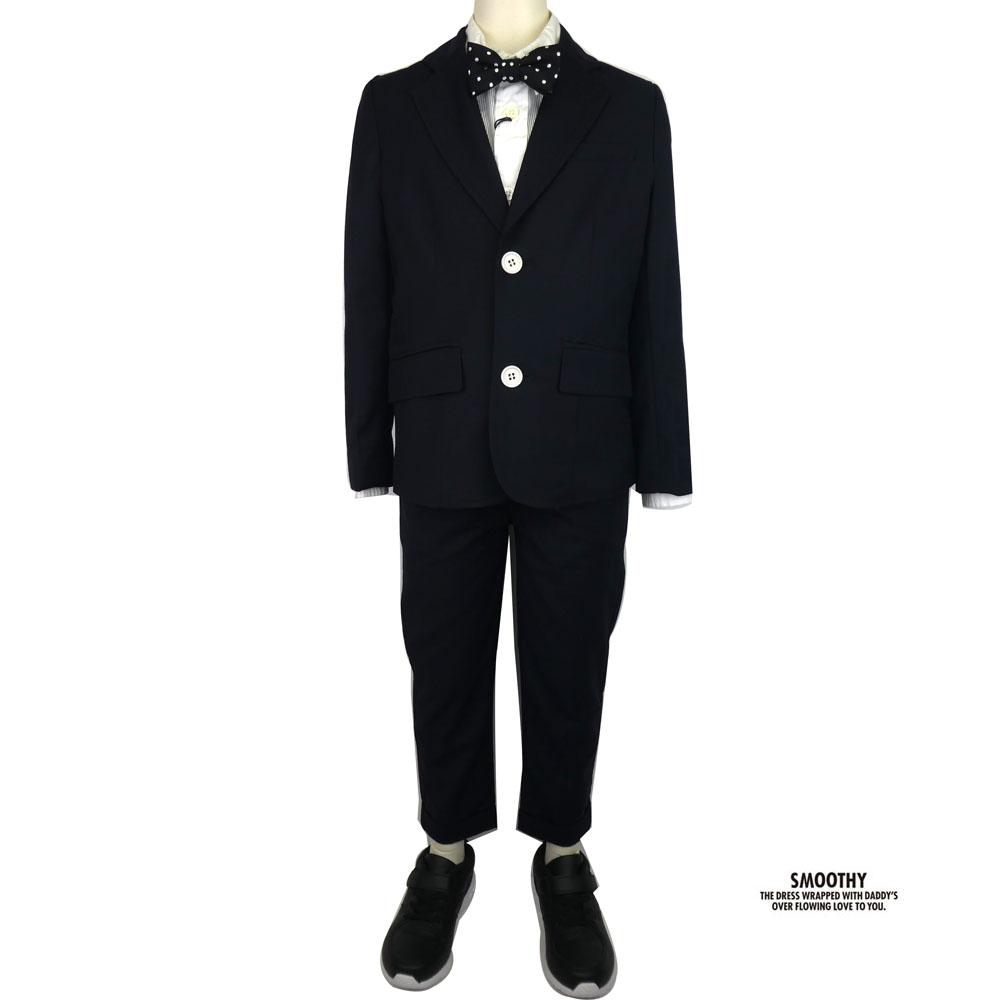 SMOOTHY(スムージー) 入園/入学 セットアップ ロング(100-150) 卒業式 子供服 男の子 テーラードジャケット フォーマルスーツ 男の子