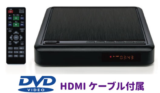DVDプレイヤー HDMI端子搭載 コンパクト 激安HDMIケーブル付き 安い 大決算セール 低価格 コスパ DVDプレイヤー軽量 5☆好評 CD 録音 HDMIケーブル シンプル操作 付属 小型 USB