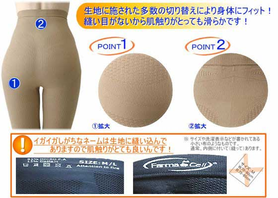 [Fermacell shape 5-minute-length girdle correction underwear Body Shaper