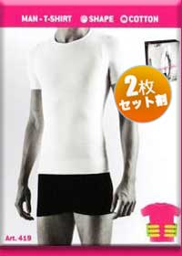 ファーマセル シェイプTシャツ 2枚セット