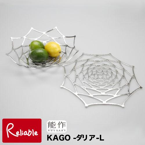 能作 KAGO-ダリア-L 錫100% ケース入 Design:小野里奈 501413