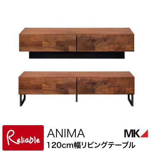 アニマ/ANIMA 【 120幅 】 センターテーブル ANM-121SWN  MKマエダ【C】