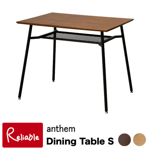 anthem アンセム ダイニングテーブルS ANT-2831BR/NA Dining Table S 市場株式会社【S/C/180】