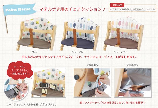 玛特欧盟椅子垫特大特大玛特椅垫设计师宝贝孩子安全椅子椅子椅子办公椅位置内部安全