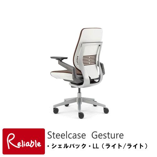 Steelcase(スチールケース) GestureチェアK-442A30LL-5S●●【シェルバック LL(ライト/ライト)】フレーム:ライト/ベース:ライト/座面:クロス張りくろがね ジェスチャー オフィスチェア OAチェア 高性能 PCチェア パソコンチェア 事務椅子【S/217】