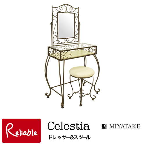 Celestia(セレスティア)ドレッサー&スツール 【D-1251】 宮武製作所【S/199】