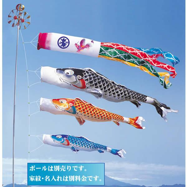 【送料無料】徳永鯉のぼり 吉兆鯉セット5m 6点 こいのぼり 五月 皐月 5月 こどもの日