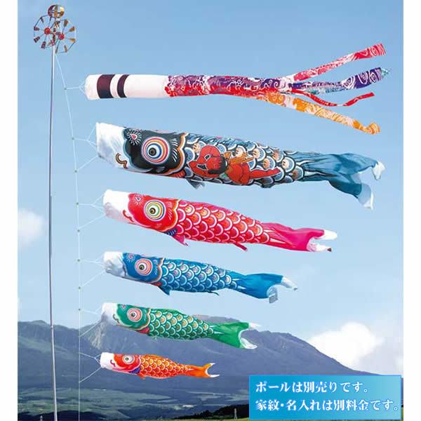 【送料無料】徳永鯉のぼり 錦龍セット6m 8点 こいのぼり 五月 皐月 5月 こどもの日