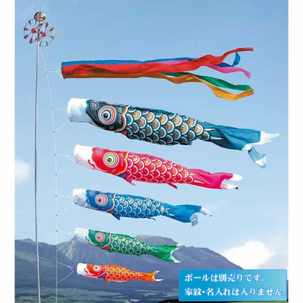 【送料無料】徳永鯉のぼり ゴールド鯉セット5m 8点 こいのぼり 五月 皐月 5月 こどもの日