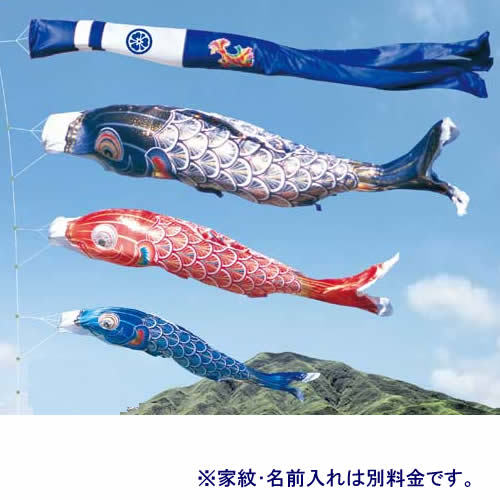 【クーポン発行中!】【送料無料】徳永鯉のぼり 太陽ロイヤルセット1.2m こいのぼり 五月 皐月 5月 こどもの日