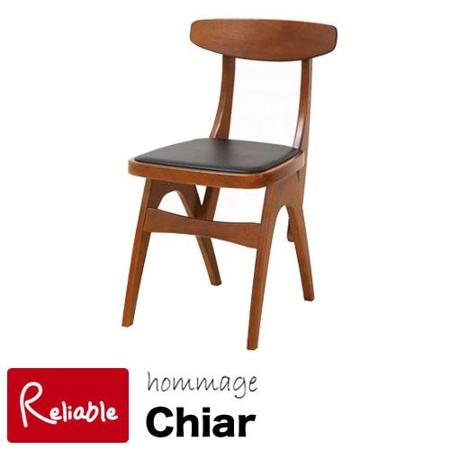 【日本産】 hommage/オマージュ チェア【HMC-2464BR Chair】 Chair 市場株式会社【Y/90】, シュウチグン:289bf4c8 --- bibliahebraica.com.br