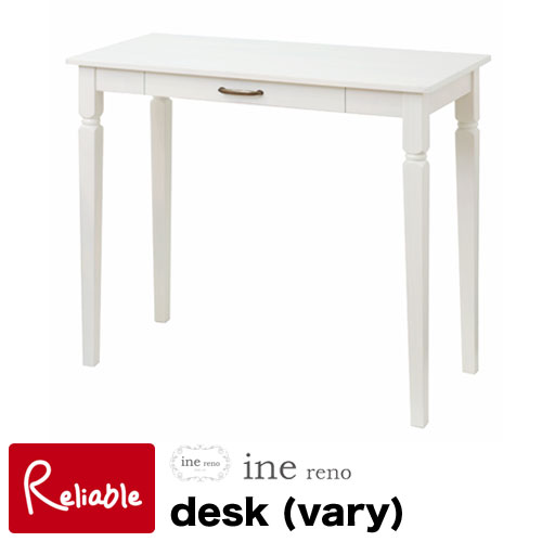 ※4月下旬頃予定※ ine reno アイネリノ デスク Desk(vary) INT-2820WH 市場株式会社【S/C/170】