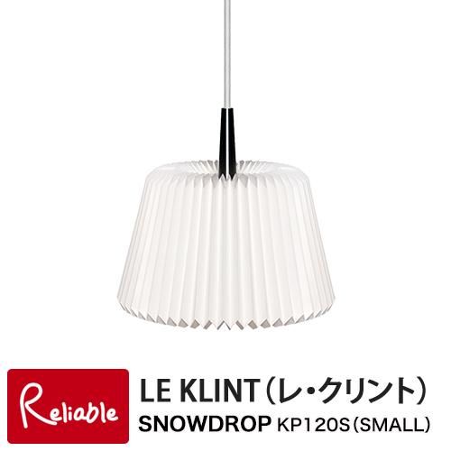 レクリント スノードロップ ペンダント SMALL ホワイト(KP120S) アンスラサイトブルー(KP120SAG) シルクホワイト(KP120SSW) ライト 照明 ペーパークラフト プラスチックシート デザイン レ・クリント LE KLINT SNOWDROP 天井 ペンダントライト 北欧 正規品