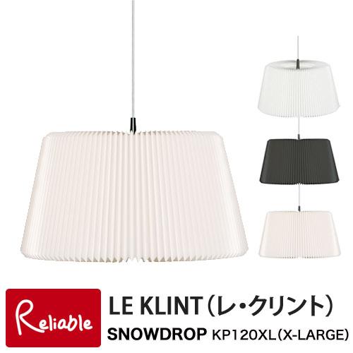 レクリント スノードロップ ペンダント XLARGE ホワイト(KP120XL) アンスラサイトグレー(KP120XLAG) シルクホワイト(KP120XLSW) ライト 照明 ペーパークラフト プラスチックシート デザイン レ・クリント LE KLINT SNOWDROP 天井 ペンダントライト 北欧 正規品【Y/S/149】