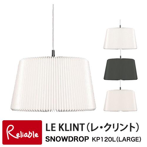 レクリント スノードロップ ペンダント LARGE ホワイト(KP120L) アンスラサイトブルー(KP120LAG) シルクホワイト(KP120LSW) ライト 照明 ペーパークラフト プラスチックシート デザイン レ・クリント LE KLINT SNOWDROP 天井 ペンダントライト 北欧 正規品