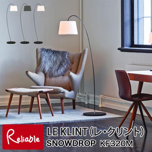 レクリント スノードロップ フロアー ホワイト(KF320M) アンスラサイトブルー(KF320MAG) シルクホワイト(KF320MSW) ライト 照明 ペーパークラフト プラスチックシート デザイン レ・クリント LE KLINT SNOWDROP フロアーライト 北欧 正規品
