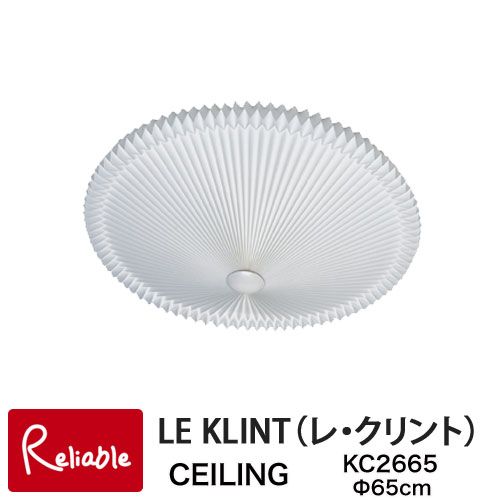 レクリント シーリングライト KC2665 MODEL26 直径65cm LIGHT ライト 照明 レ・クリント LE KLINT ハンドクラフト 天井 CEILING 北欧 正規品