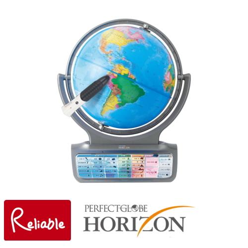 パーフェクトグローブ ホライズン しゃべる地球儀 地球儀 PG-HR14【あす楽対応】