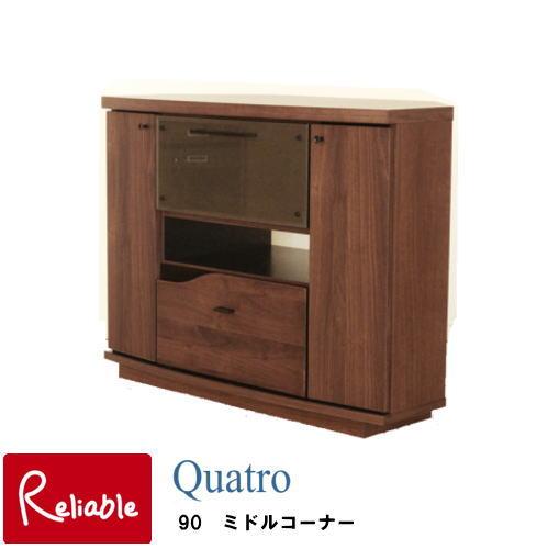 ※5月中旬頃予定※ QUATRO/クアトロ 90ミドルコーナーBR【50535230】TVボード ミドルタイプ テレビボード テレビ台 木製 TV台 完成品