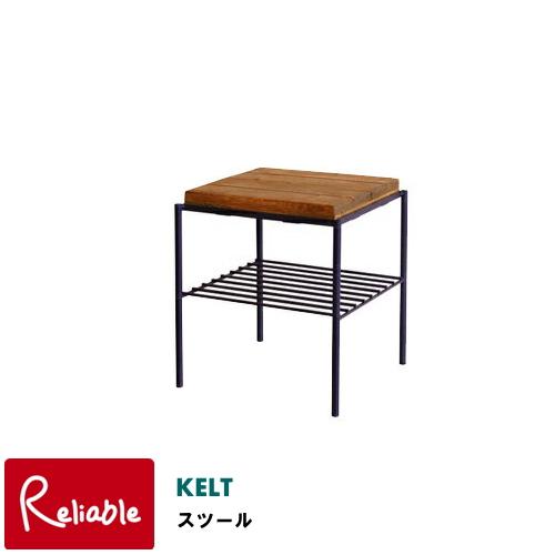 KELT/ケルト スツール【54030970】サイドテーブル 東馬【Y/S/123】