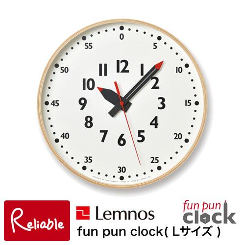 レムノス Lemnos fun pun clock ふんぷんくろっく Lサイズ YD14-08L 掛け時計 時計 子供 子供部屋 保育園 幼稚園 小学校 タカタレムノス ふんぷんクロック