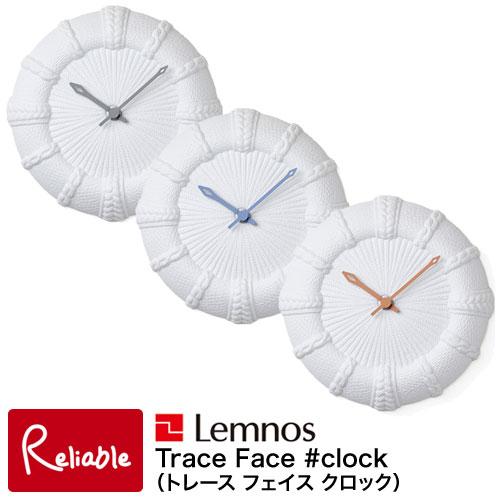 レムノス Lemnos Trace Face #clock トレース フェイス クロック CPD17-15 時計 掛け時計 セメントプロデュース デザイン タカタレムノス【Y/55】