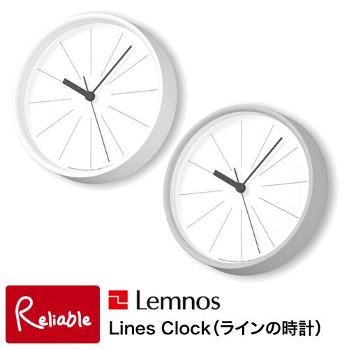 レムノス 掛け時計 ラインの時計 Lines Clock ホワイト グレー YK18-09 電波時計 ウォールクロック シンプル 角田陽太デザイン タカタレムノス Lemnos【Y/67.5】