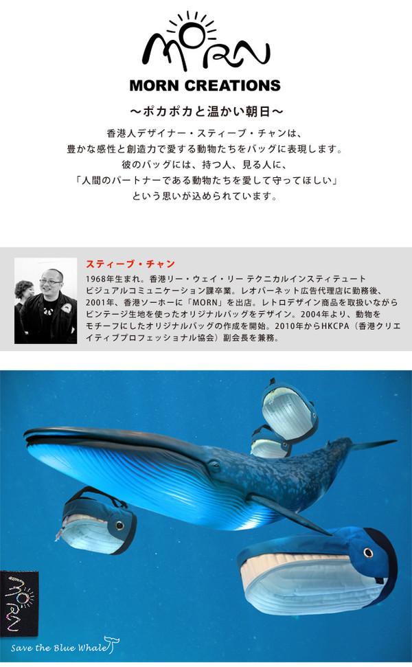 MORN CREATIONS白长须鲸背包BW-104帆布背包香港monkurieishonzu鲸鲸斯迪布·张动物动物蓝色灰色