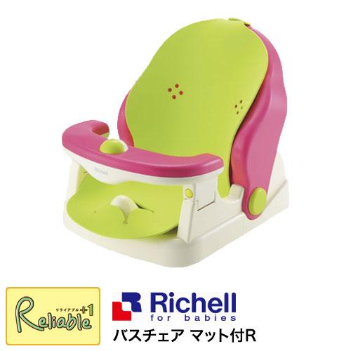 2ヵ月になったら始める ママひとりでもらくらくお風呂デビュー バスチェア マット付R リッチェル 初回限定 Richell 2ヶ月~2才頃 24ヶ月頃 3段階リクライニング 角度調節可能 乳児 S 95 対象 赤ちゃん N ランキングTOP5