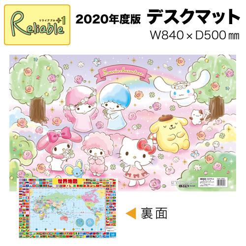 【2019年度】DM-19SC サンリオ キャラクターズ デスクマット 学習机 世界地図 デスクシート  くろがね 【mat2】