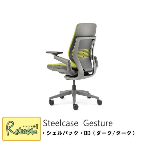 Steelcase(スチールケース) GestureチェアK-442A30DD-5S●●【シェルバック DD(ダーク/ダーク)】フレーム:ダーク/ベース:ダーク/座面:クロス張りくろがね ジェスチャー オフィスチェア OAチェア 高性能 PCチェア パソコンチェア 事務椅子【S/217】