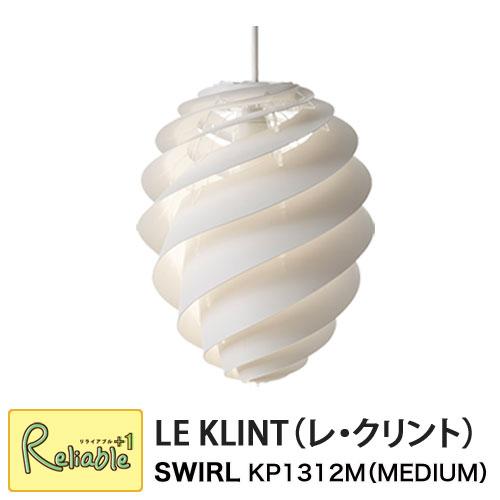 レクリント スワール KP1312M WHITE MEDIUM ライト 照明 ペーパークラフト デザイン レ・クリント LE KLINT SWIRL 天井 ペンダントライト 北欧 正規品【Y/S/154】