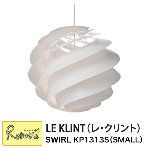 レクリント スワール KP1313S WHITE SMALL ライト 照明 ペーパークラフト デザイン レ・クリント LE KLINT SWIRL 天井 ペンダントライト 北欧 正規品【S/Y/145】