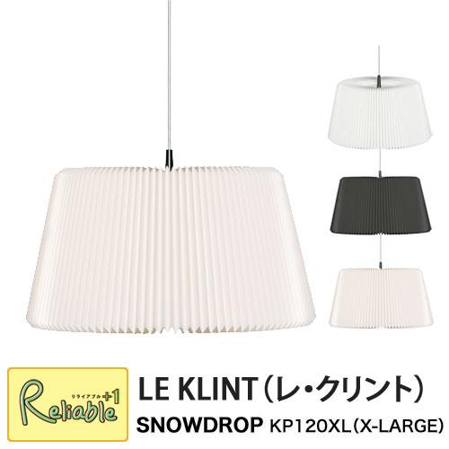 レクリント スノードロップ ペンダント XLARGE ホワイト(KP120XL) アンスラサイトグレー(KP120XLAG) シルクホワイト(KP120XLSW) ライト 照明 ペーパークラフト プラスチックシート デザイン レ・クリント LE KLINT SNOWDROP 天井 ペンダントライト 北欧 正規品