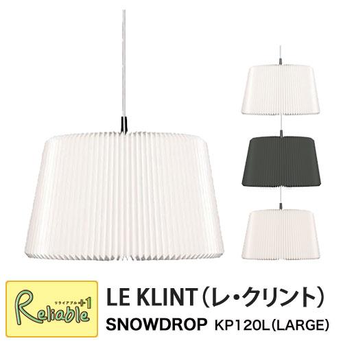 レクリント スノードロップ ペンダント LARGE ホワイト(KP120L) アンスラサイトグレー(KP120LAG) シルクホワイト(KP120LSW) ライト 照明 ペーパークラフト プラスチックシート デザイン レ・クリント LE KLINT SNOWDROP 天井 ペンダントライト 北欧 正規品