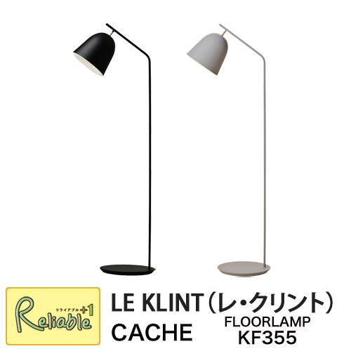 レクリント CACHE キャシェ フロアー ブラック(KF355B) グレー(KF355GY)ライト 照明 ペーパークラフト レ・クリント LE KLINT 天井 フロアーライト 北欧 正規品