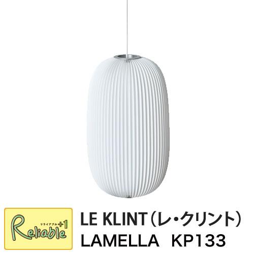 レクリント ラメラ2 LAMELLA2 ペンダント シルバー KP133ライト 照明 レ・クリント LE KLINT 天井 北欧 正規品