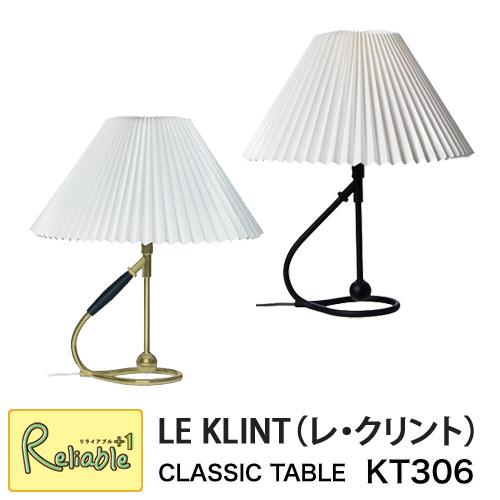 レクリント KT306 テーブルライト ブラス(KT306) ブラック(KT306BK)ライト 照明 レ・クリント LE KLINT 卓上 TABLE ブラケット 壁掛け 北欧 正規品【S/79】