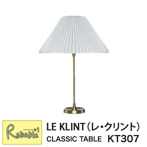 レクリント KT307 テーブルライト ライト 照明 レ・クリント LE KLINT 卓上 TABLE 北欧 正規品【S/87】