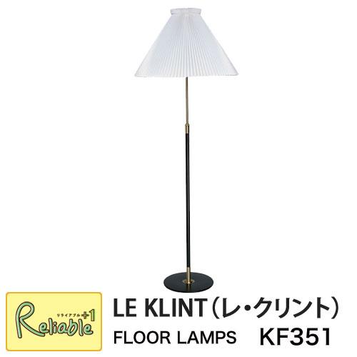 レクリント KP351BK フロアライト table KP351ライト 照明 レ・クリント LE KLINT プリーツシェード FLOOR 床 スチール ブラック 北欧 正規品