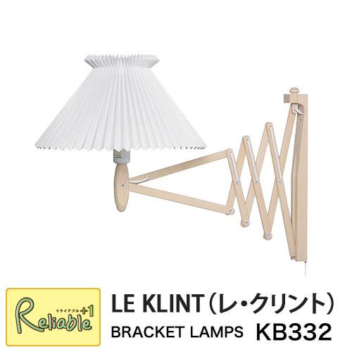 レクリント KB332O ブラケットランプ LIGHT OAK ライト 照明 レ・クリント LE KLINT ハンドクラフト 壁掛け BRACKET 北欧 正規品