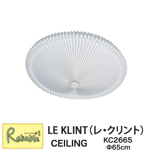 レクリント シーリングライト KC2665 MODEL26 直径65cm LIGHT ライト 照明 レ・クリント LE KLINT ハンドクラフト 天井 CEILING 北欧 正規品【S/63】