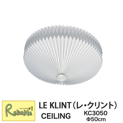 レクリント シーリングライト KC3050 MODEL30 直径50cm LIGHT ライト 照明 レ・クリント LE KLINT ハンドクラフト 天井 CEILING 北欧 正規品【S/72】
